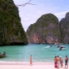 קופיפי, תאילנד – Koh Phi-Phi