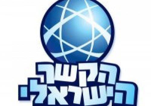 הקשר הישראלי - בנגקוק