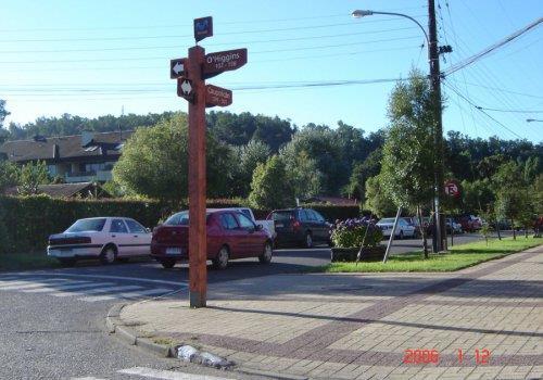 פוקון, צ'ילה - Pucon