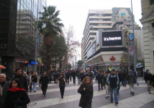 סנטיאגו דה צ'ילה - Santiago de Chile