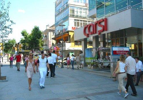 טורקיה - Turkey