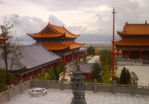 יונאן, סין- Yunnan