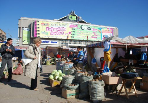 מונגוליה - Mongolia