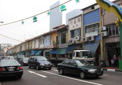 רחוב ערב, סינגפור - Arab Street