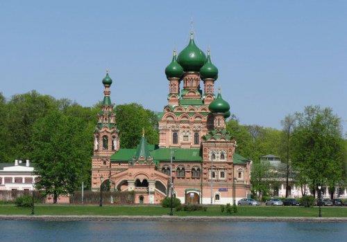 מוסקבה, רוסיה- Moscow