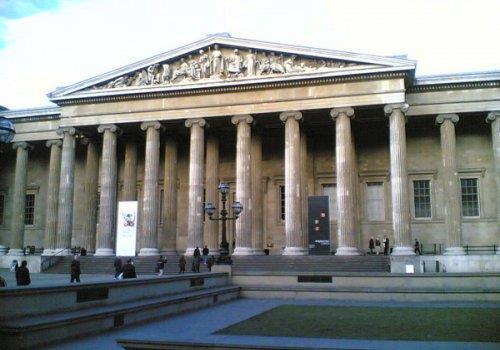 המוזיאון הבריטי, לונדון