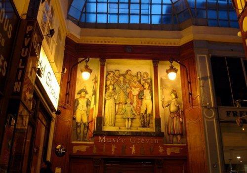 מוזיאון גרווין – מוזיאון השעווה, פריז