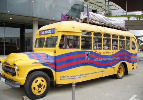 מוזיאון הכדורגל של ברצלונה