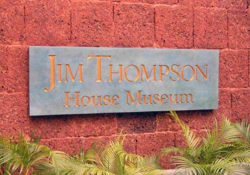 ביתו של ג'ים תומפסון, בנגקוק