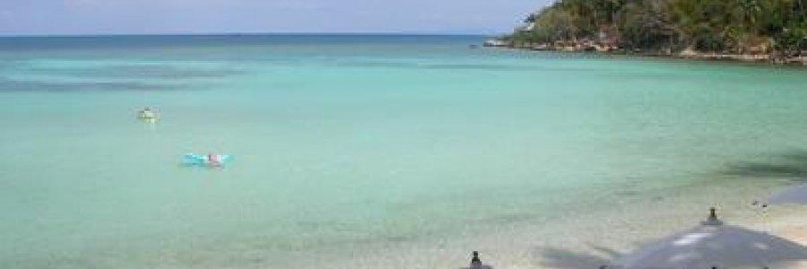 Haad Salad Beach Resort – האד סלאד – קופנגאן, תאילנד