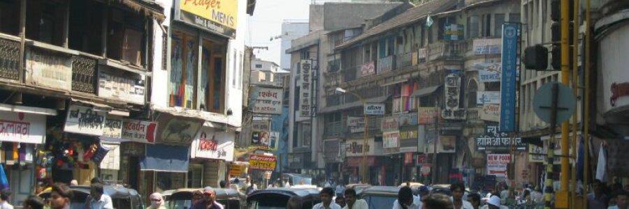 פונה – Pune
