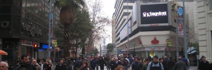 סנטיאגו דה צ'ילה – Santiago de Chile