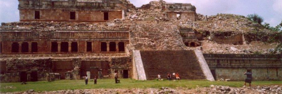 סאיל, מקסיקו – Sayil
