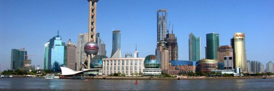 שנגחאי, סין – Shanghai