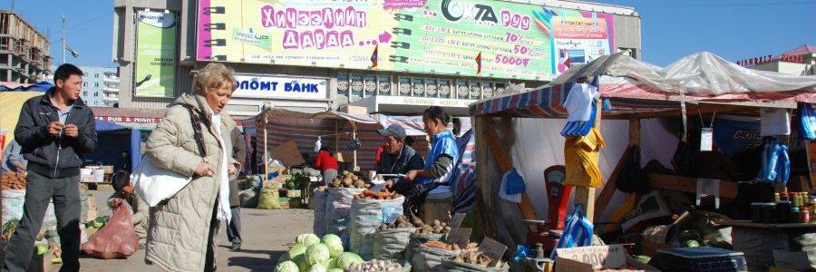 מונגוליה – Mongolia