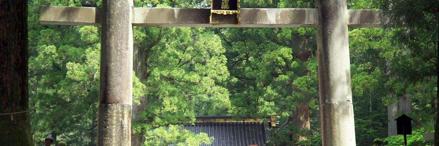 ניקו, יפן – Nikko