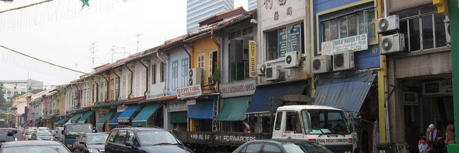רחוב ערב, סינגפור – Arab Street