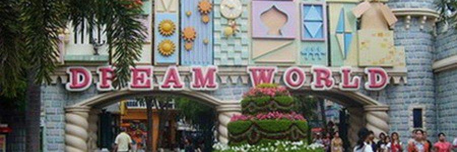 """פארק """"עולם החלומות"""", בנגקוק"""